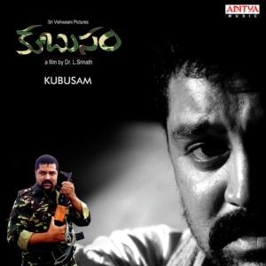 Kubusam Mp3 Songs