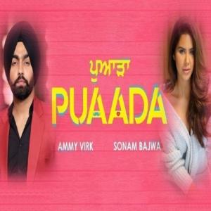 Puaada Songs