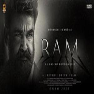 Ram Mp3 Songs