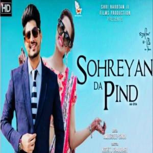 Sohreyan Da Pind Aa Gaya Songs