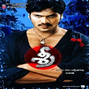 Sri Mp3 Songs