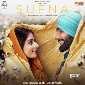 Sufna Mp3 Songs