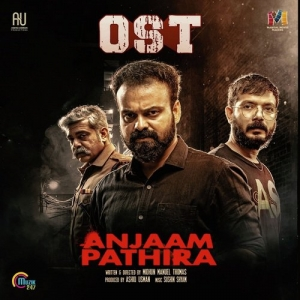Anjaam Pathiraa Songs