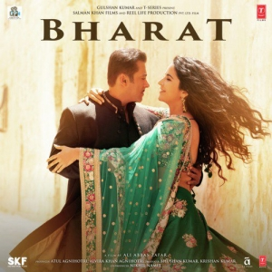 Bharat Songs