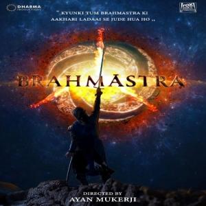 Brahmāstra Songs