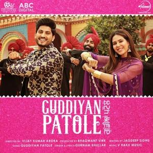Guddiyan Patole Songs