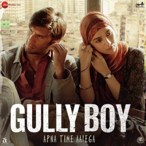 Gully Boy Songs