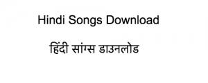 Hindi Songs Download 2020