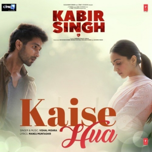 Kabir Singh Songs