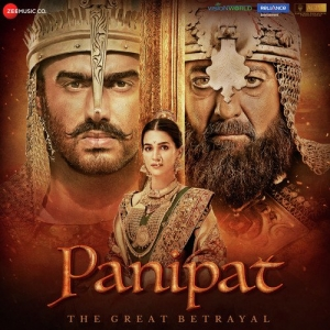 Panipat Songs