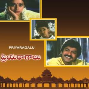 Priyaraagalu Songs