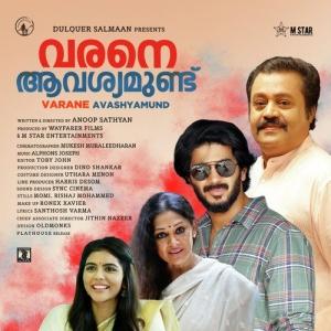 Varane Avashyamund Songs