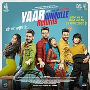 Yaar Anmulle Returns Songs