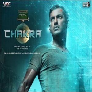 Chakra Mp3 Songs
