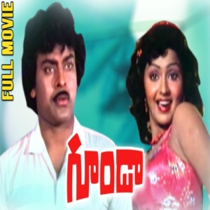 Goonda Songs