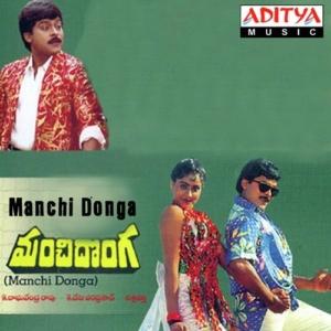 Manchi Donga Songs