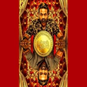 Tuglaq Darbar Tamil Songs