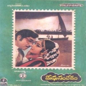 Megha Sandesam Songs