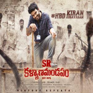 SR Kalyanamandapam Songs