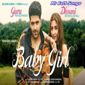 Baby Girl Mp3 Song