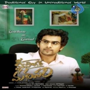 Ksheera Sagara Madhanam Songs