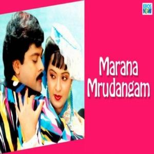 Marana Mrudangam Songs