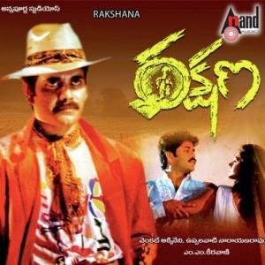 Rakshana Songs