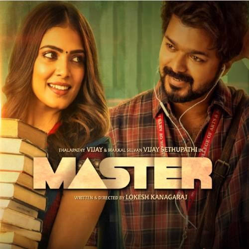 vijays master songs master mp songs tamil