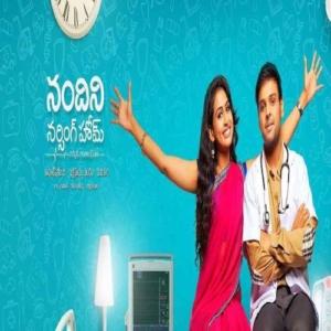 Nandini Nursing Home Songs