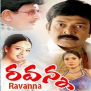 Ravanna Songs