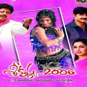 Sri Krishna 2006 Songs