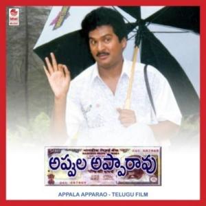 Appula Appa Rao Songs