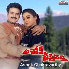 Ashoka Chakravarthy Songs