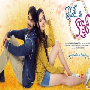 Prematho Mee Karthik Songs