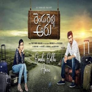 Rendu Rellu Aaru Songs