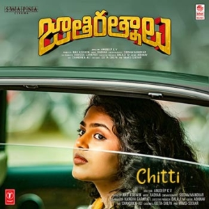 Jathi Ratnalu mp3 songs