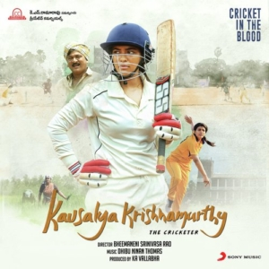 Kousalya Krishnamurthy Songs