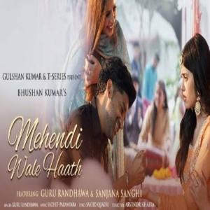 Mehendi Wale Haath mp3 song
