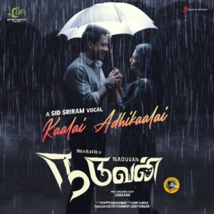 Naduvan Mp3 Songs