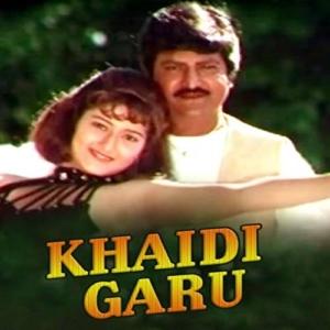 Khaidi Garu Songs