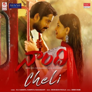 Naandhi Songs