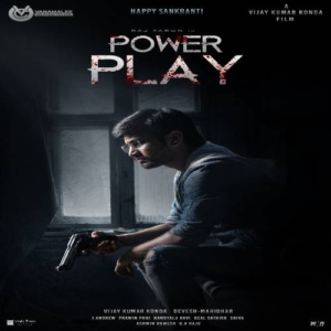 Power Play Mp3 Songs