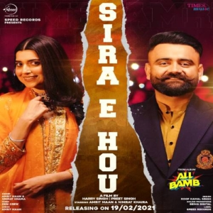 Sira E Hou Mp3 Song
