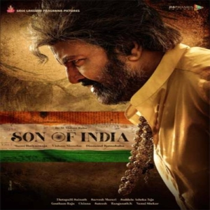 Son of India Telugu Songs