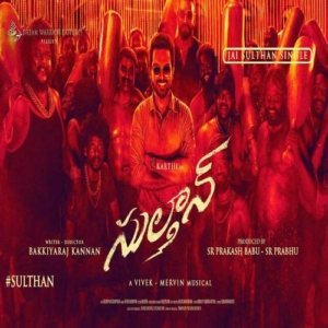 Sulthan Telugu Songs