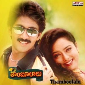 Thamboolalu Songs