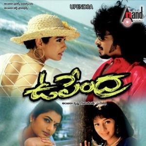 Upendra Telugu Songs