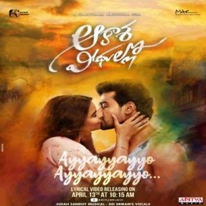 Aakasa Veedhullo Movie Songs