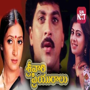 Srivaari Priyuraalu (1994) songs