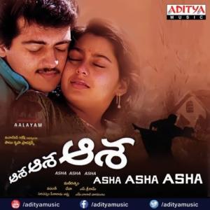 Asha Asha Asha (1995)